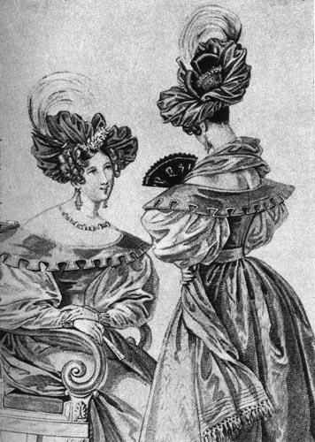 Женская широкополая шляпа на логотипе.