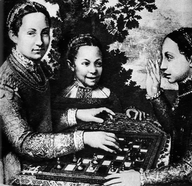Три сестры художницы за