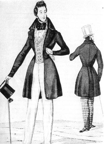 Мужское платье 19 век
